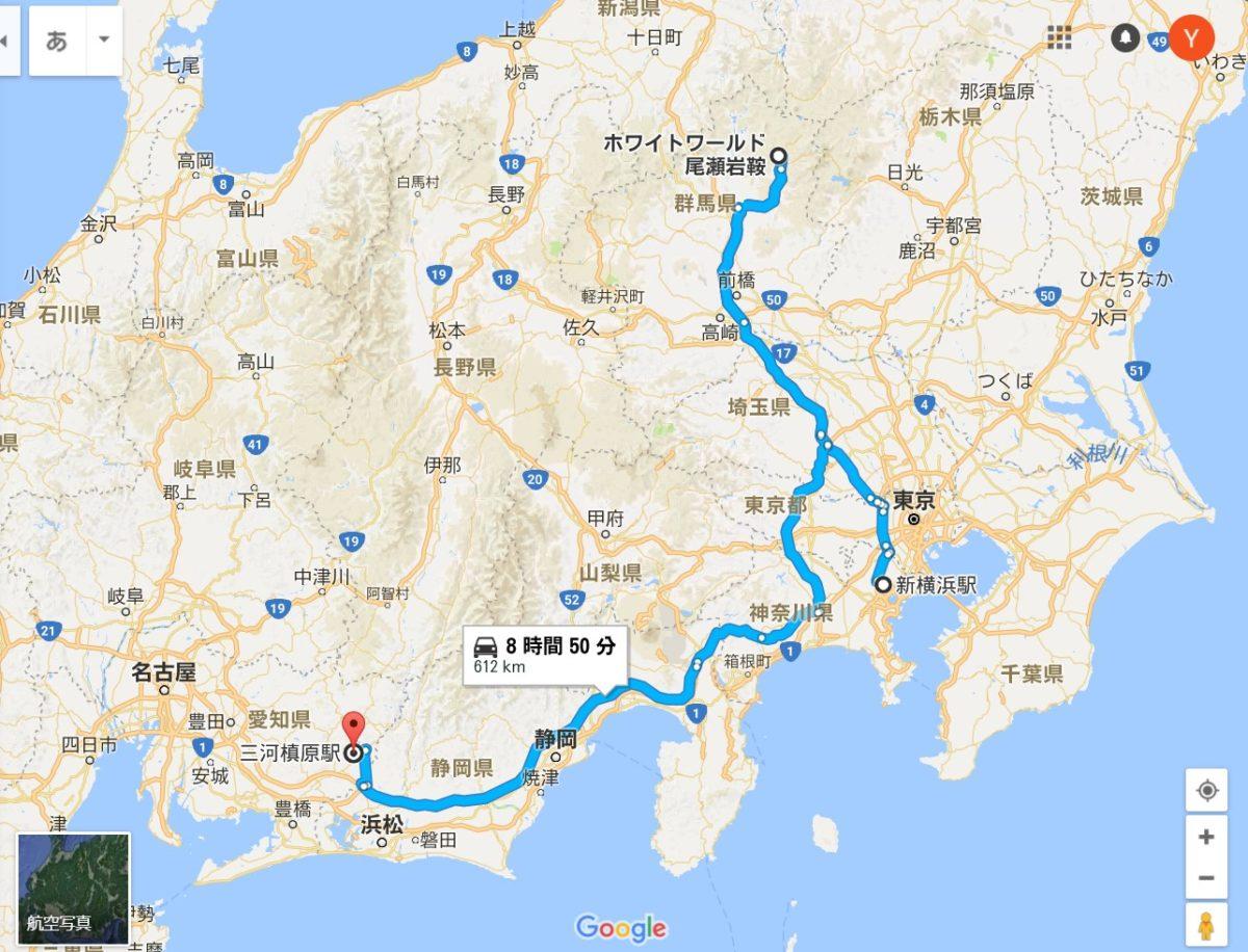今週末は尾瀬岩鞍バーチカルキロメーターとDA MONDE TRAIL!