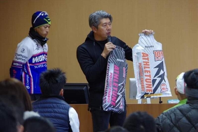局員将醐の広報宣伝日誌【2018.12.8 里山スプリントヒルクライム】