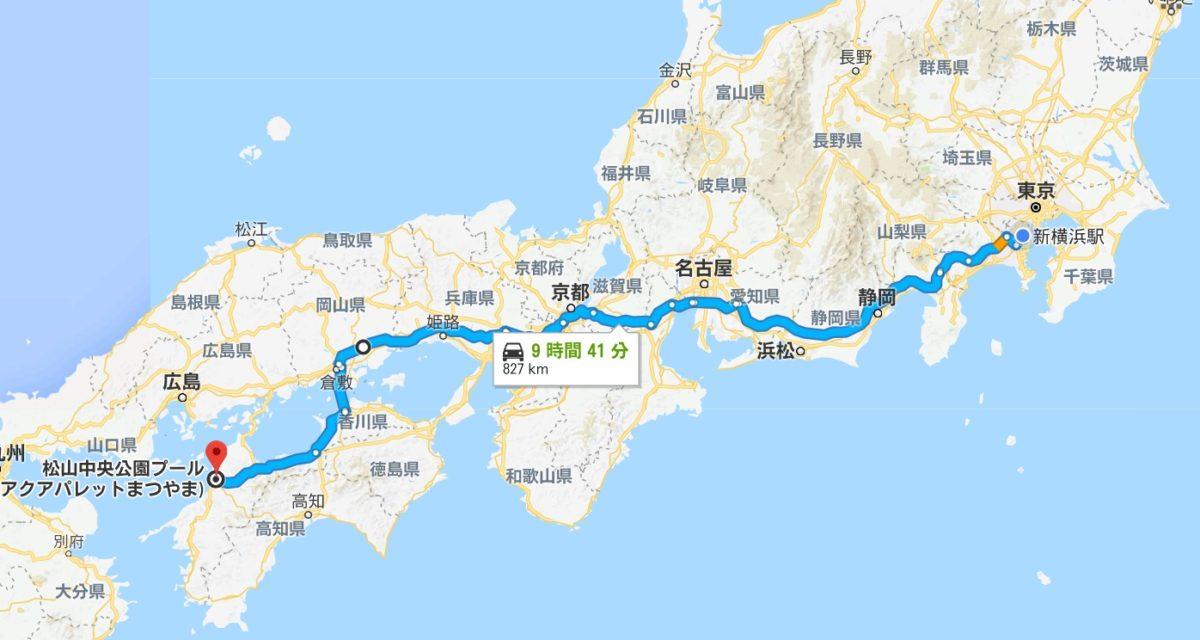 今週末は松山で【期限切れ補給食交換キャンペーンも】