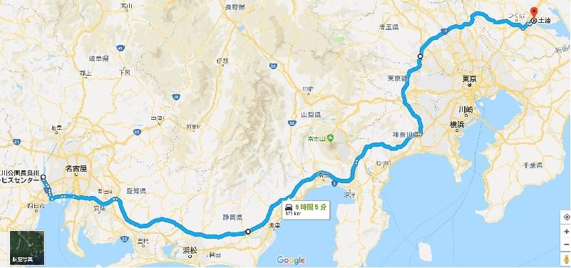局員将醐の広報宣伝日誌【2019.1.27 茨城シクロクロス】